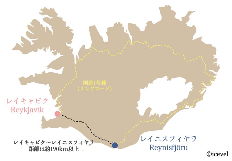 レイキャビクからレイニスフィヤラへの距離を地図にしたイラスト