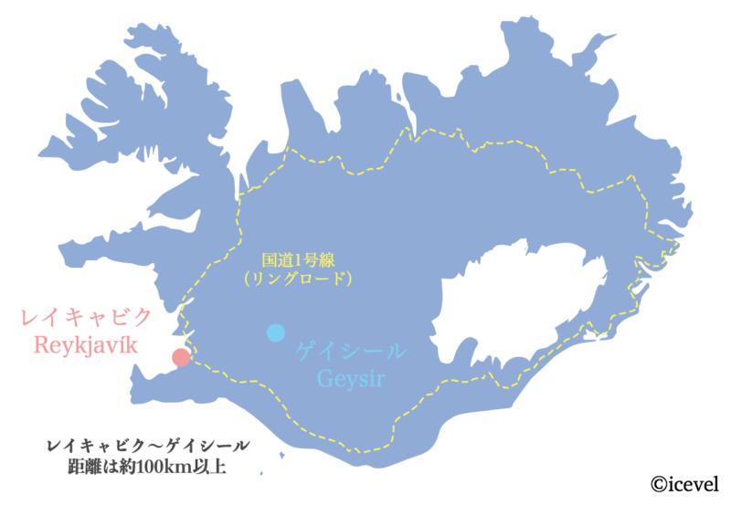 レイキャビクからゲイシールへの距離を地図にしたイラスト