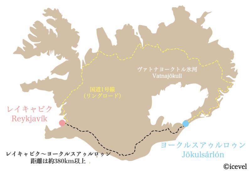 レイキャビクからヨークルスアゥルロゥン氷河湖への距離を地図にしたイラスト